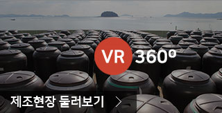 제조현장 VR보기